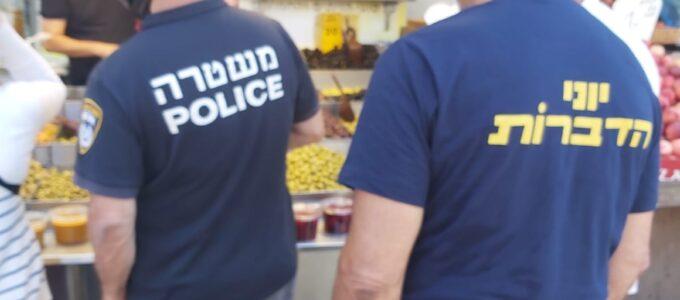 מדביר ושוטר 🖼️ עידוק
