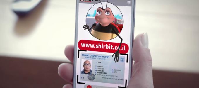 רשיון הנהיגה שלכם באתר שירביט 🖼️ פרסומת של שירביט